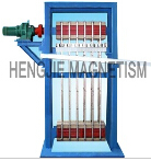 Magnetic chain filter